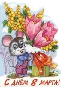 Ребята весна стучится в наши двери
