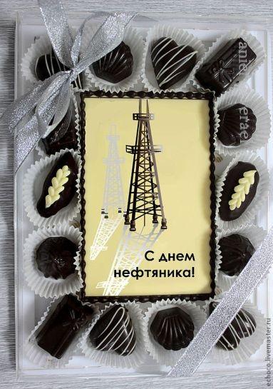 Поздравление с днём рождения нефтяника 70